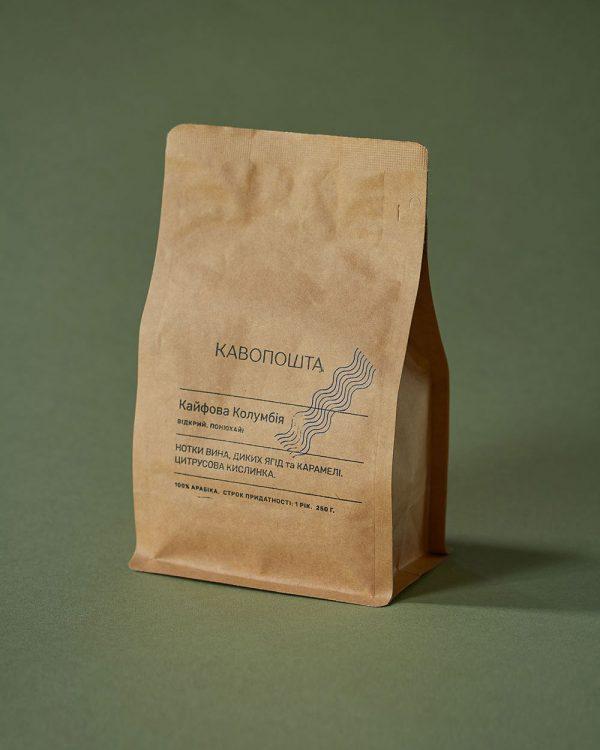 Купити каву з Колумбії - Кавопошта