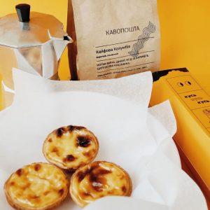Кава з португальськими тістечками - Кавопошта